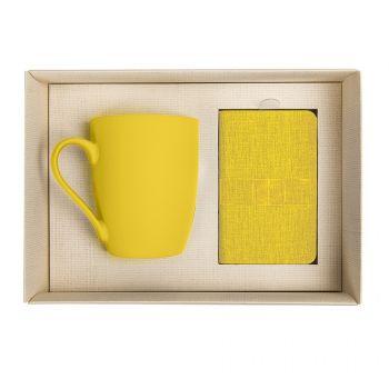 Набор подарочный «Provence-2», жёлтый