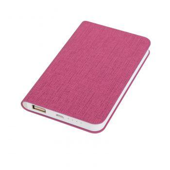 Набор подарочный «Provence-2», розовый, аккумулятор