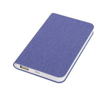 Набор подарочный «Provence-2», фиолетовый, аккумулятор