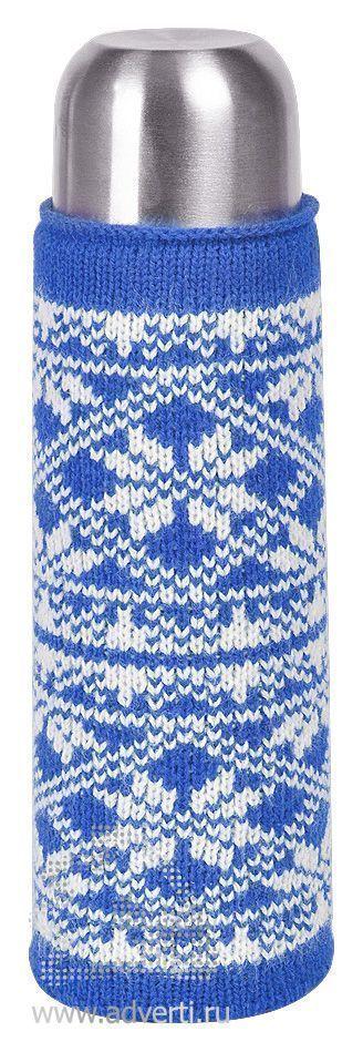 Чехол вязаный на бутылку/термос «Зимний орнамент», синий