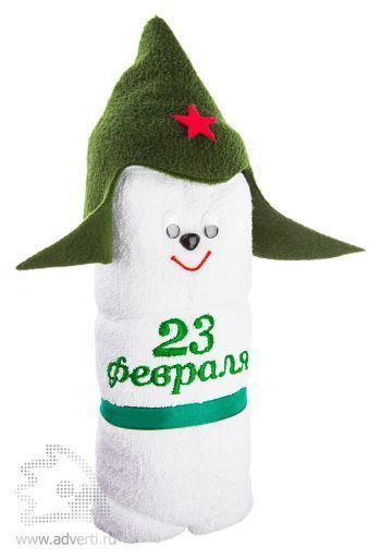 Полотенце-фигурка «23 февраля», белое