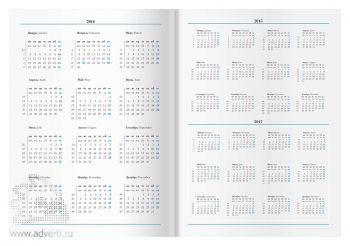 Информационная часть датированного ежедневника: календари