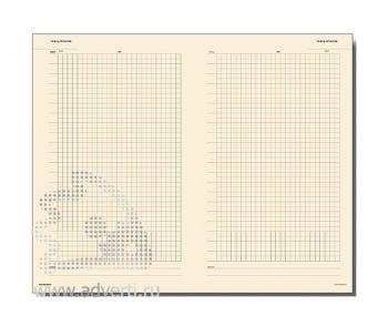 Внутренний блок ежедневников недатированных А6 (93х133 мм), А5 (134х212 мм)