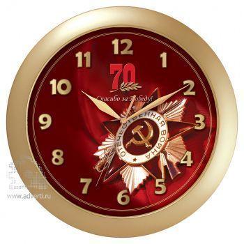 Часы круглые 305 мм, выпуклое стекло, золотой корпус