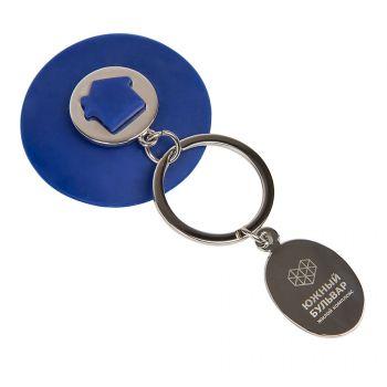Брелок «Halman», синий, пример персонализации