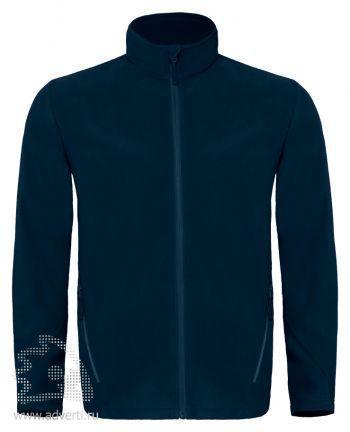 Куртка флисовая «Coolstar/men», мужская, темно-синяя