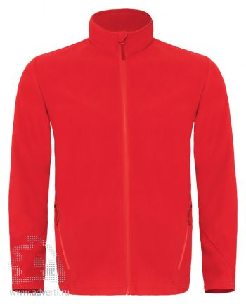 Куртка флисовая «Coolstar/men», мужская, красная