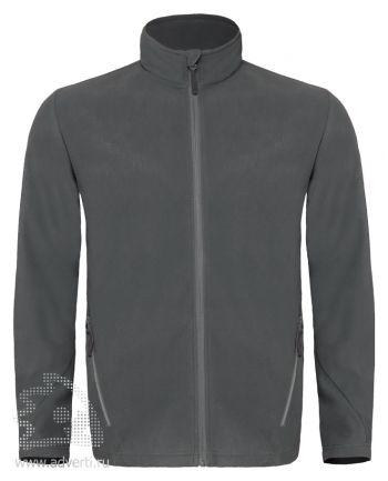 Куртка флисовая «Coolstar/men», мужская, темно-серая