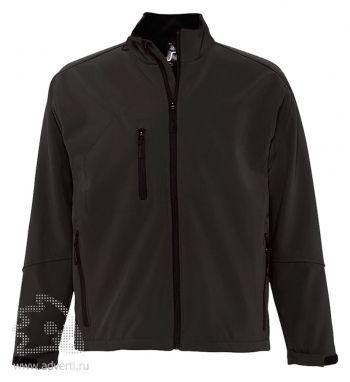 Куртка на молнии «Relax 340», мужская, черная