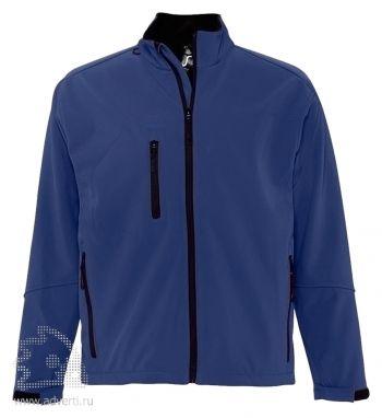 Куртка на молнии «Relax 340», мужская, темно-синяя