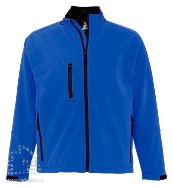 Куртка на молнии «Relax 340», мужская, синяя