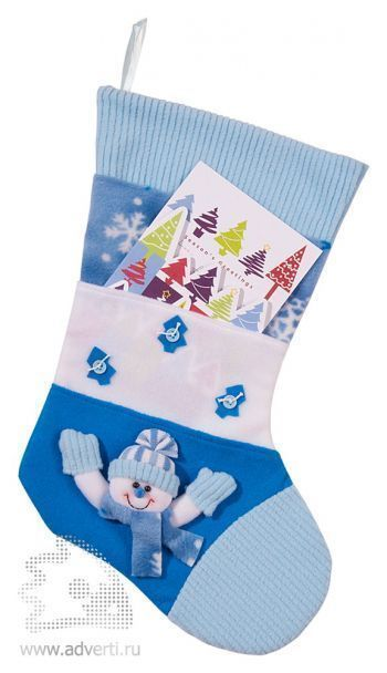 Носок для подарков с карманом, голубой