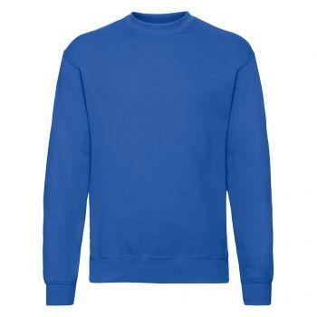 Толстовка «Set-in Sweat», мужская, синяя