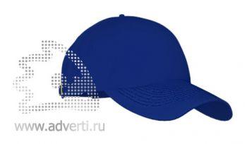 Бейсболка «Stan Comfort», темно-синяя
