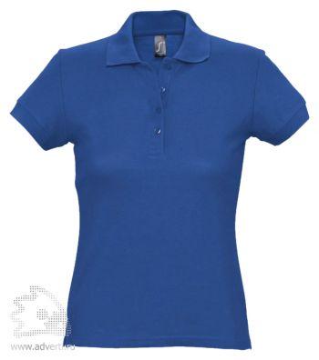 Рубашка поло «Passion 170», женская, синяя