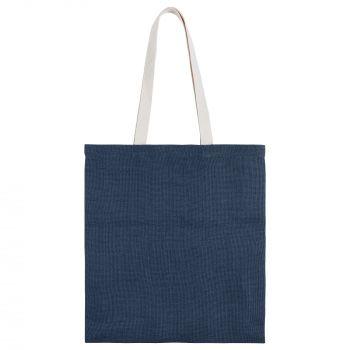 Cумка для покупок «Juhu», синяя, вид спереди
