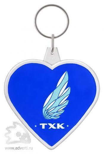 Брелок «Сердце», синий