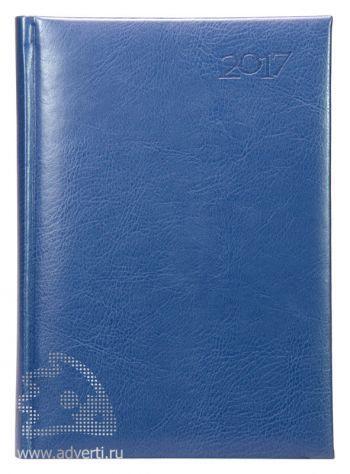 Ежедневники «Sevilia», светло-синие, датированные