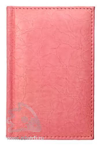 Ежедневники «Savanna», розовые