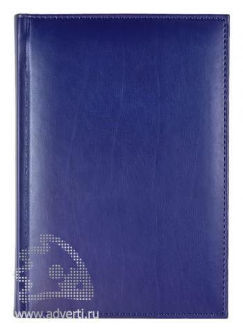 Ежедневники «Nappa», синие