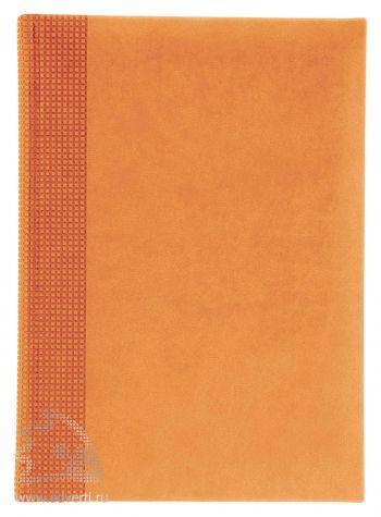 Ежедневники «Velvet», оранжевые