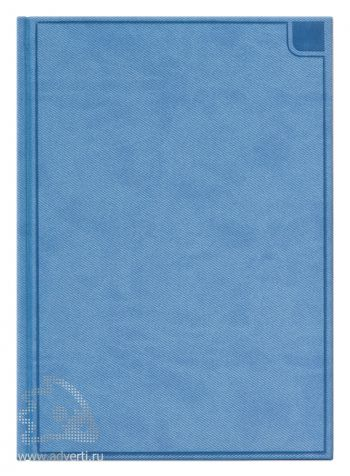 Ежедневники «Rigel», голубые
