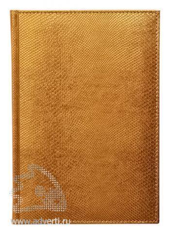Ежедневники  «Pitone», бронзовые