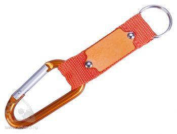 Брелок «Карабин» на ремешке, оранжевый
