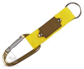 Брелок «Карабин» на ремешке, желтый