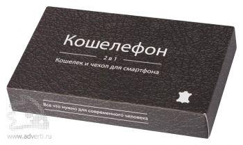 Кошелефон - футляр для смартфона с кошельком, упаковка