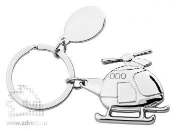 Брелок «Вертолет»