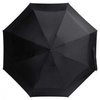 Зонт складной «811 X1», черный, вид сверху