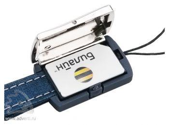 Подвеска для мобильного телефона «Связь» с sim картой