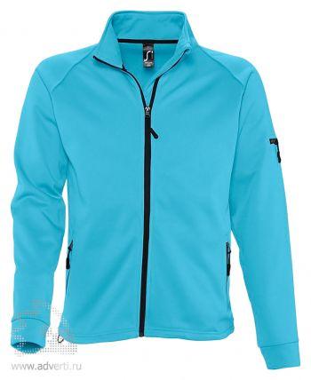 Куртка флисовая «New Look 250», мужская, Sol's, Франция, бирюзовая