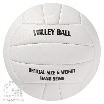 Мяч волейбольный «Attract»