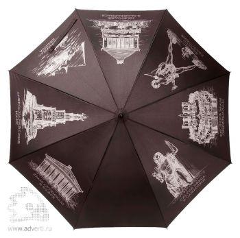 Зонт-трость «Восьмое чудо света», полуавтомат, черный