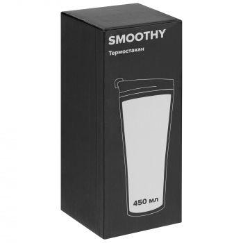 Термостакан «Smoothy», коробка