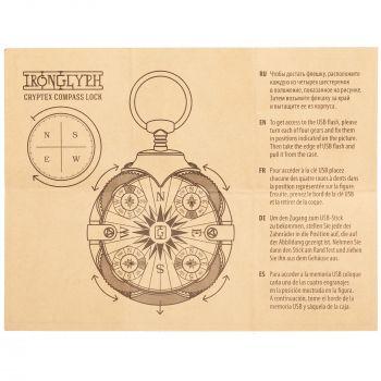Флешка «Криптекс»® Compass Lock, инструкция