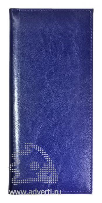 Визитницы «Rich», синие