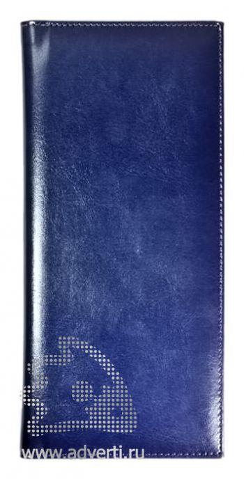 Визитницы «Image», синие