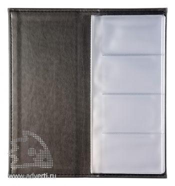 Внутренний блок визитницы на 96 визиток, 4 кармана