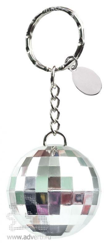 Брелок с шильдом «Диско шар»