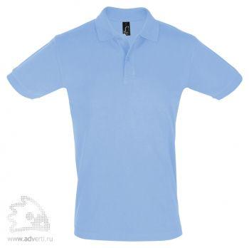 Рубашка поло «Perfect Men 180», мужская, голубая