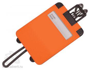 Бирка багажная «Чемодан», оранжевая