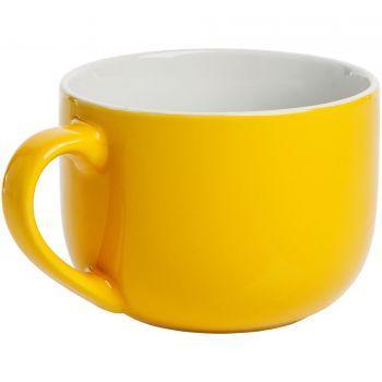 Кружка «Good Afternoon», жёлтая, ручка