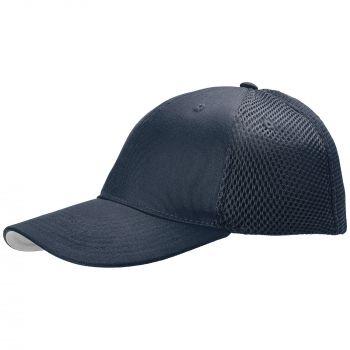 Бейсболка «Ronas Hill», тёмно-синяя