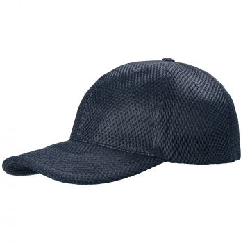 Бейсболка «Ben More», тёмно-синяя