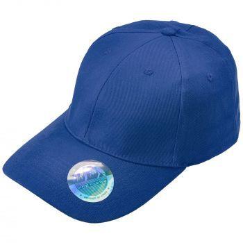 Бейсболка «Beinn Eighe», ярко-синяя, козырёк