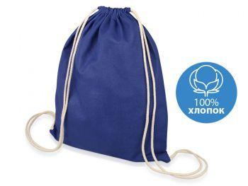 Подарочный набор «Klap», синий, рюкзак-мешок