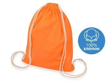 Подарочный набор «Klap», оранжевый, рюкзак-мешок